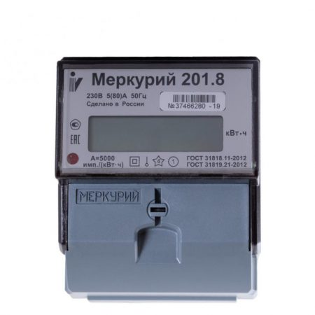 "Счетчик ""Меркурий"" 201.8 1ф 5-80А 1 класс точн. 1 тариф. ЖКИ табло DIN-рейка Инкотекс 32681"