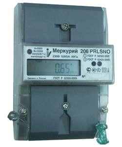 "Счетчик ""Меркурий"" 206 RN 1ф 5-60А 1.0/2.0 класс точн. многотариф. оптопорт RS485 ЖКИ Моск. вр. Инкотекс 32575"