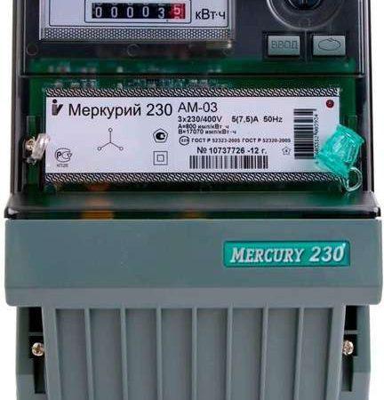 """Счетчик """"Меркурий"""" 230 AM-02 3ф 10-100А 1 класс точн. 1 тариф. имп. вых. мех. винт Инкотекс 34804"""