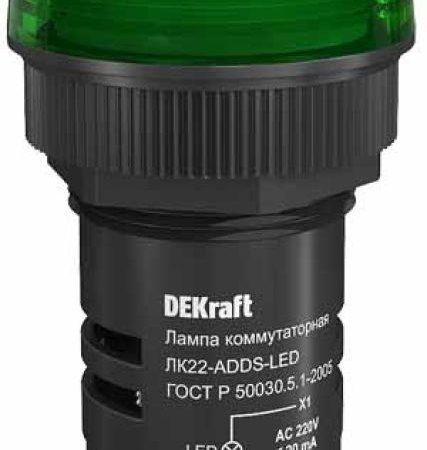 Арматура светосигнальная AD-22DS 220В LED ЛK-22 зел. SchE 25002DEK