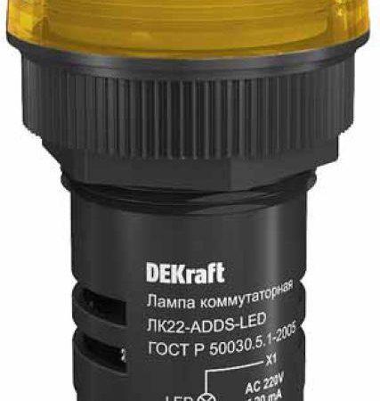 Лампа коммутац. ADDS 22мм LED 220В ЛK-22 жел. SchE 25004DEK